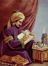 "Ibn Tufail (c. 1105 – 1185) ""...an Andalusian Muslim polymath: a writer, novelist, Islamic philosopher, Islamic theologian, physician, vizier, and court official....As a philosopher and novelist, he is most famous for writing the first philosophical novel, Hayy ibn Yaqdhan, also known as Philosophus Autodidactus in the Western world. As a physician, he was an early supporter of dissection and autopsy, which was expressed in his novel."" [Wikipedia]"
