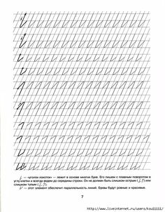 images attach c 11 128 495 Cursive, Calligraphy Handwriting, Penmanship, Preschool Worksheets, Preschool Learning, Preschool Activities, Handwriting Styles, Handwriting Practice, Tracing Worksheets
