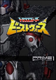 Prime 1 Studio Optimus Primal Teaser Reveal Transformers Beast Wars Anniversary Statue