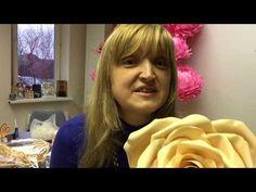 Делаем розу на фотозону диаметром 40см. - YouTube