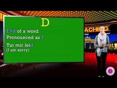 German Lesson 26 - German pronounciation