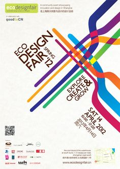 The Shanghai Eco Design fair - this year bigger than ever!