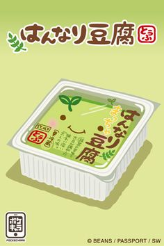 Hannari Tofu. I'd pick this up simply based on the cute character!