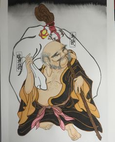 Hotei done. Second one from happy gods painting. Japanese Buddhism, Japanese Art, Buddha Art, Korean Art, Asian Style, Folklore, Tattoo Ideas, Tattoos, Happy