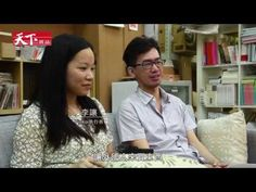 Video On History of Pinkoi, Taiwanese Etsy for Designers (in Chinese) Taiwan, Designers, Chinese, History, Music, Youtube, Etsy, Musica, Historia