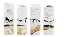 nikko coffee packaging design