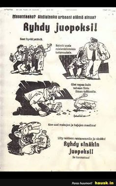 Aloittaa päiväsi hymy! Retro Ads, Vintage Ads, Cool Pictures, Funny Pictures, Bad Memes, Old Ads, Wtf Funny, Puns, Make Me Smile