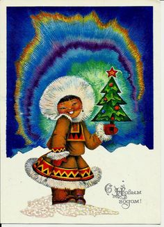 Happy New Year  Christmas in North  Vintage  Russian by LucyMarket
