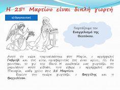 sofiaadamoubooks: ΜΑΘΑΙΝΩ ΓΙΑ ΤΗΝ 25η ΜΑΡΤΙΟΥ Greek History, Words, Memes, March, School, Animal Jokes, Meme, Horse, Mars