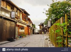 France Area, Stone Road, A Thousand Years, Kyoto Japan, Old Town, Animal Crossing, Countryside, Vectors, Tourism