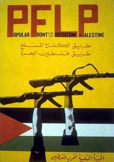 PICTURE: PFLP poster designed by Ghassan Kanafani(1936-1972). #Palestine #PFLP
