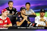 Konfrensi Pers Unggulan F1 Bahrain Jelang Balapan!