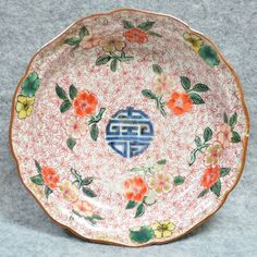 古伊万里色絵花柄の小皿