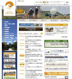 http://www.wakayama-u.ac.jp/