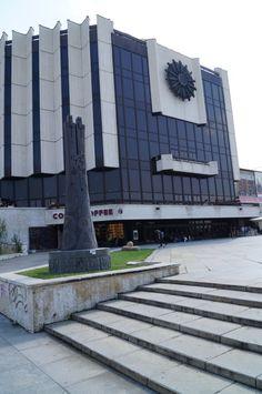 Национален дворец на културата (НДК) (National Palace of Culture) | МОЯТА СОФИЯ (MY SOFIA) - Фотоблог