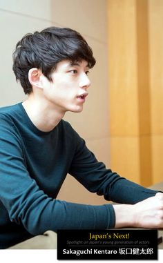 At the age of 26, Sakaguchi Kentaro - 坂口健太郎 - is a successful male model, and is now being regarded as a potential leading dramatic actor.