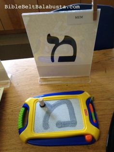 Sensory tips for teaching hebrew letters!  Awesome website and link!!