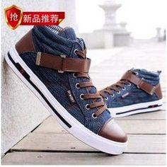 Online Shop 2012 new free shipping cowboy boots men's shoes men's casual shoes fashion trend high men shoes|Aliexpress Mobile