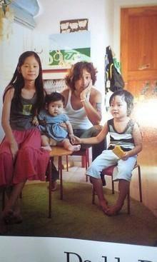浅井 健一と子供達。