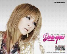 CL I Love You wallpaper