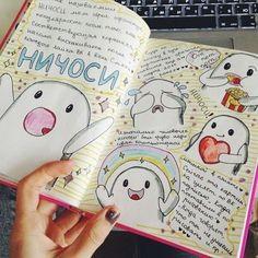 мой личный дневник | ведение Лд | ВКонтакте