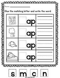 Free - 'ap' Word Family Word Work