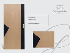 handmade wooden door_code: Dublin / by Georgiadis furnitures#handmade #wooden #door #marqueterie