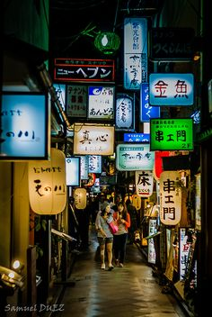 京都 先斗町 - Kyoto Pontocho , one of my favourite streets