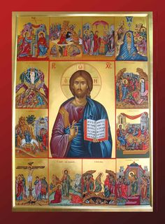 O Χριστολογίκος Κύκλος - The Christological Cycle