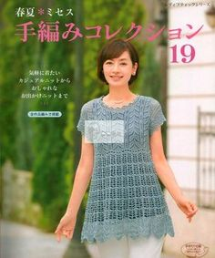 Lady Boutique Series № 4161 2016 Knitting Books, Crochet Books, Knitted Poncho, Crochet Cardigan, Mode Crochet, Crochet Top, Japanese Crochet, Japanese Books, Crochet Magazine