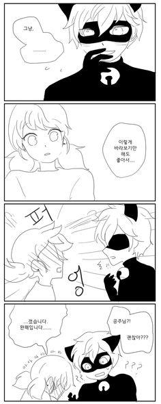 캣마리 눈싸움