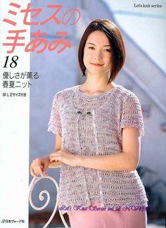 LET'S KNIT SERIES Vol18 No.4349 - Azhalea -Lets Knit 1 - Веб-альбомы Picasa