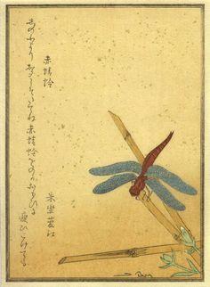 Kitagawa Utamaro (1753 - 1806).