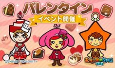 Denpa Ningen no RPG FREE! - Valentine's Day event coming   Denpa Ningen no RPG FREE! is going to offer up a Valentine's Day event with special items and a chance to capture unique Denpa Men. The event will go live Feb. 9th and runs until the 15th. Check out more screens and art here.  from GoNintendo Video Games