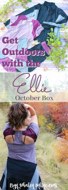 Get outdoors with the Ellie October Box