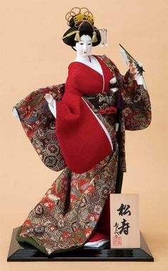 Japanese doll by Kougetsu Kimono beauty. Japanese Geisha, Japanese Kimono, Vintage Japanese, Japanese Art, Japanese Doll, Origami, Pretty Dolls, Beautiful Dolls, Japanese Traditional Dolls