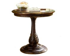 Beladora Round Accent Table