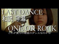 レオンx ONE OK ROCK/どっちも好きなので、よく聞いてました。まあレオンの方は、ナタリーポートマンが可愛いっていうだけですが