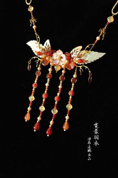 W u X i a — ziseviolet:     Handmade Chinese Necklaces and...