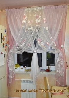 Kitchen Window Blinds Ideas Bathroom 64 Ideas For 2019 Cortinas Shabby Chic, Shabby Chic Curtains, Home Curtains, Window Drapes, Blinds For Windows, Window Coverings, Room Window, Bed Drapes, Silk Drapes