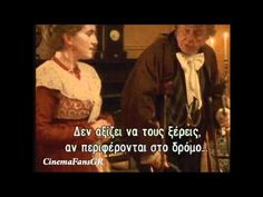 Το Αββαείο του Νορθάνγκερ/Northanger Abbey [Greek Subs - Part 1] - YouTube Fictional Characters, Youtube, 2016 Movies, Fantasy Characters, Youtubers, Youtube Movies