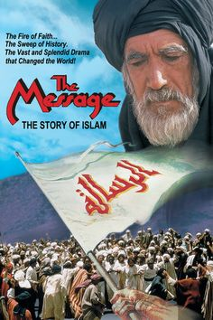 The Message - Moustapha Akkad | Drama |927810074: The Message - Moustapha Akkad | Drama |927810074 #Drama