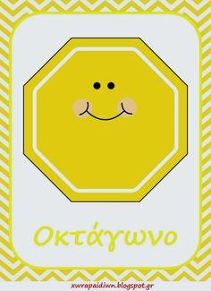 Νέες καρτέλες αναφοράς για τα επίπεδα σχήματα! Teaching Geometry, Shape Games, Greek Language, School Lessons, Early Childhood, Pikachu, Crafts For Kids, Shapes, Activities