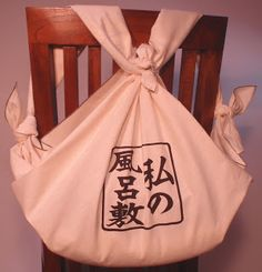 An ingenious way of knotting 2 furoshiki to make a backpack. No need to deliberate over which bags to take on a trip -throw in a couple of ...