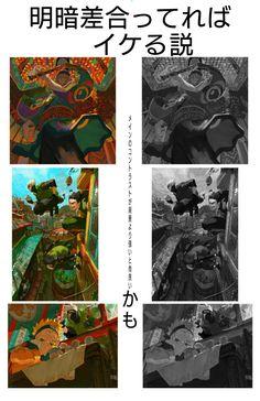 Digital Painting Tutorials, Digital Art Tutorial, Art Tutorials, Movie Color Palette, Palette Art, Autodesk Sketchbook Tutorial, Samurai Art, Painting Studio, Creepy Art