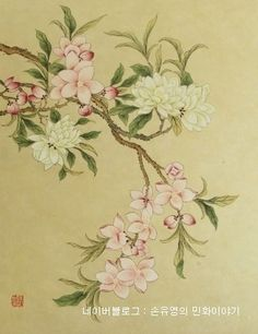 손유영의 민화이야기 China Painting, Silk Painting, Asian Artwork, Korean Painting, Chinese Flowers, Korean Art, Art Template, Japanese Embroidery, Painting Patterns