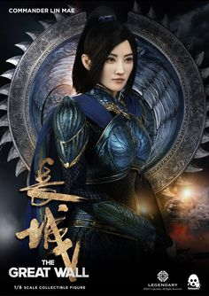 The Great Wall Movielin Mae The Great Wall Commander Lin Mae 1