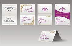 Карточки на стол (для гостей на свадьбе)