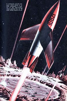 Лунная ракетная база для нанесения ударов по стратегическим наземным целям противника - стартовая площадка