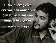 Soul Quotes, Happy Quotes, Life Quotes, Big Words, Greek Words, Unique Quotes, Inspirational Quotes, Favorite Quotes, Best Quotes